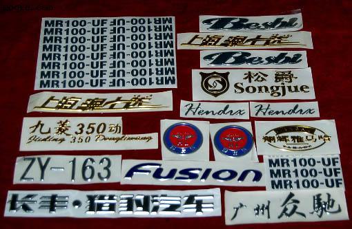 logo 标签 标识 图标 510_333