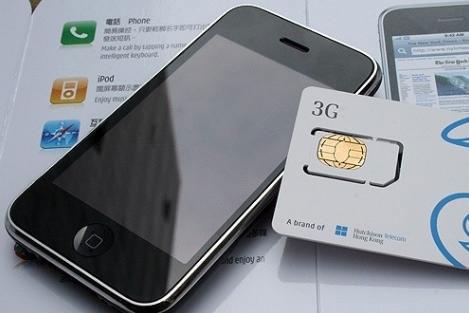 这些新手机基本上是支持 4g 的